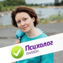 Твердовская Инна Яковлевна
