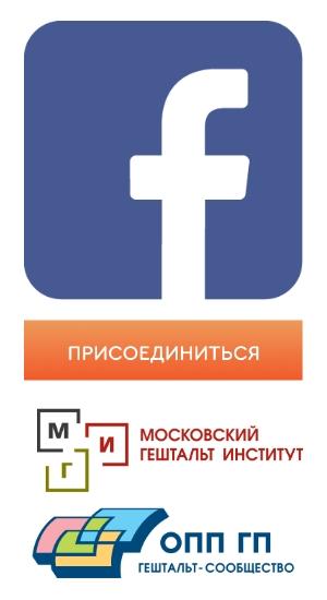Наша официальная страница в Facebook